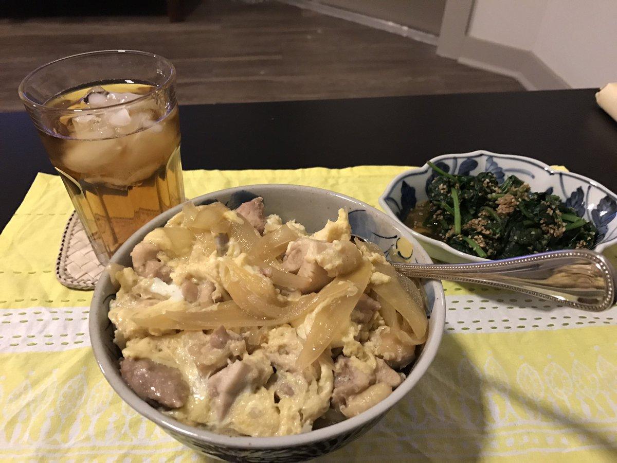 アメリカ自炊生活🍽  昼はほうれん草とエビのスパゲティ 夜は親子丼とほうれん草胡麻和え  #入江飯 …