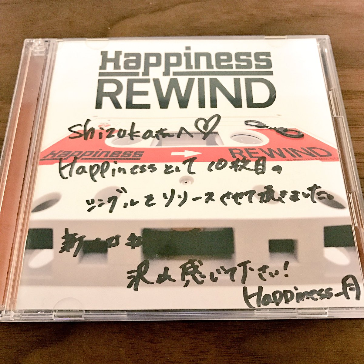 Happiness 10枚目のsingle 『REWIND』が 今日発売🎊🎉✨  パワフルな楽曲と …