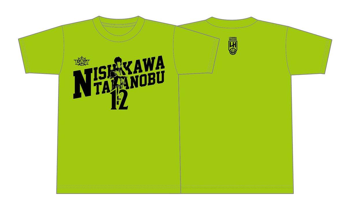 02/10(金)・11(土)の日本代表国際強化試合ではレバンガ北海道のグッズブースも出店します!限定…