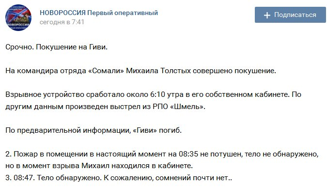 """""""Есть реальная угроза снятия санкций в ущерб уважению суверенитета Украины и на руку условиям Путина"""", - сенатор США Рубио - Цензор.НЕТ 6412"""