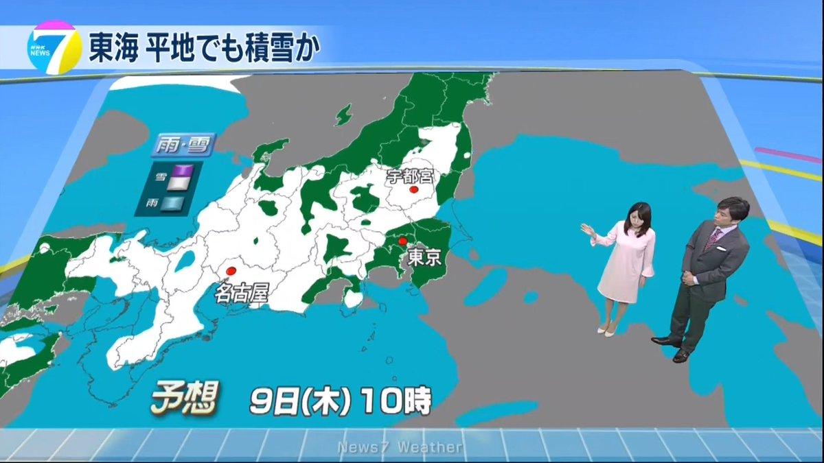 【福岡良子の気象つぶやき】 東日本は朝から雪の範囲が広がります。東海は午前中、平地でも雪が積もる可能…