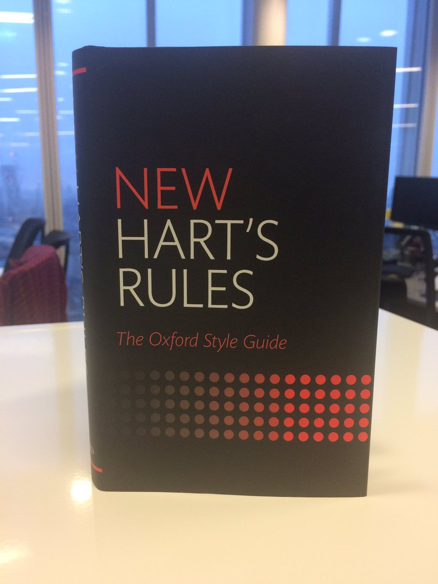 oxford style guide