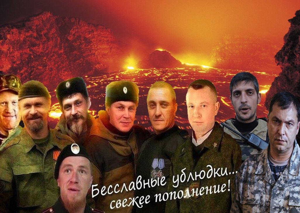 Источники полиции подтверждают ликвидацию Гиви в оккупированном Донецке, - Аброськин - Цензор.НЕТ 7241