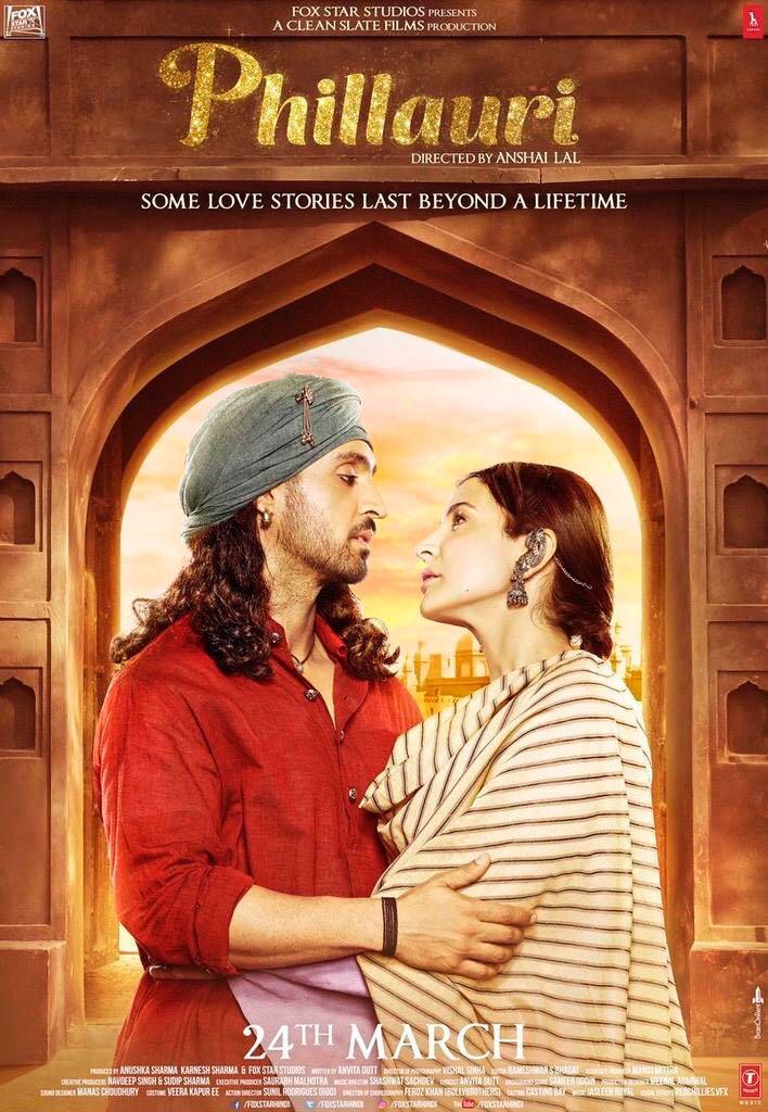 IndianKinonet  Индийские фильмы смотреть онлайн