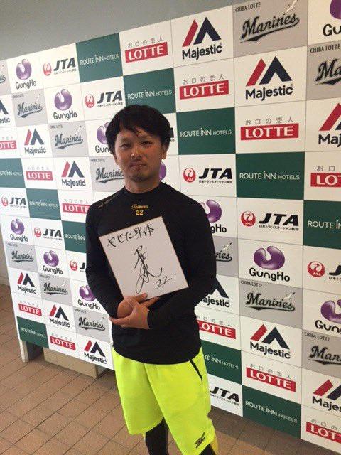 ダイエットで6キロ痩せたという田村選手。「どう?このスリムになった体?」と田村選手。バレンタイン特別…