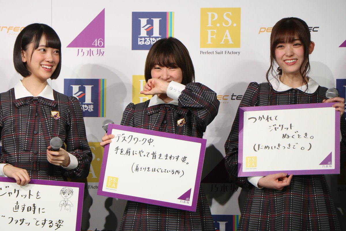 #若月佑美 さんの話に笑いが止まらなくなってしまう #生駒里奈 さん。 #乃木坂46 #はるやま