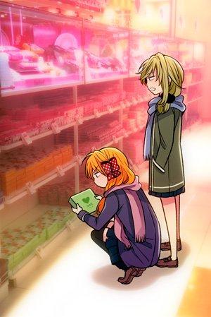 手作りしねぇの?って佐倉に聞いたら 「野崎くんに手作りの食べ物なんてあげられる訳ないじゃない!!」 …