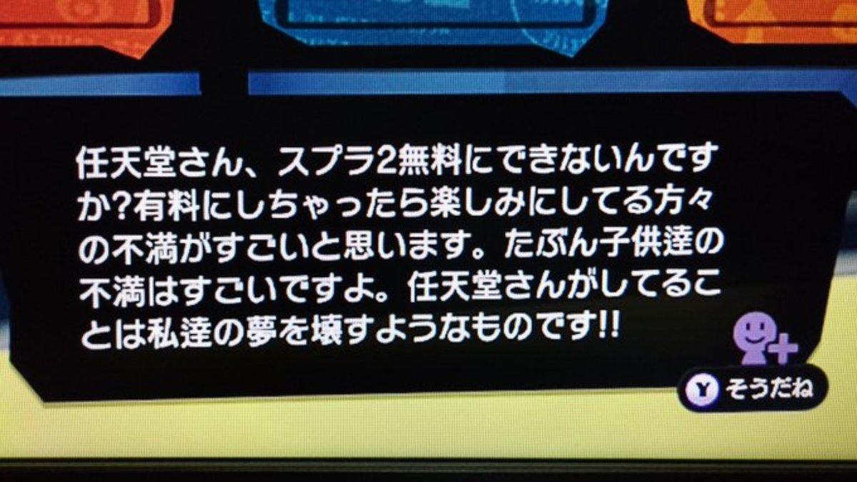WiiUで小学生の投稿として回っているこの話ですが。もしこれが本当に小学生の投稿ということであれば。…