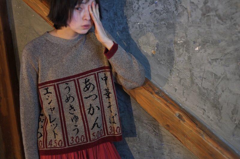 この サマーセーターを着た  女の子と道ですれ違ったら  惚れてまうでしょう。 https://t.co/VItMHjnQzn