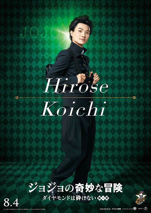 実写映画『ジョジョ』神木隆之介と小松菜奈のビジュアル公開 fashion-press.net/new…