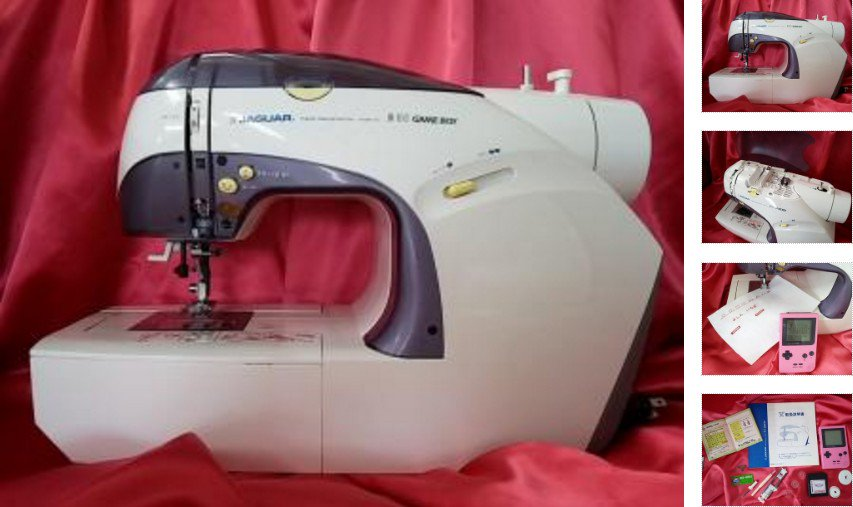 John Andersen On Twitter Jaguar Game Boy Sewing Machine Used For Impressive Game Stores Sewing Machines