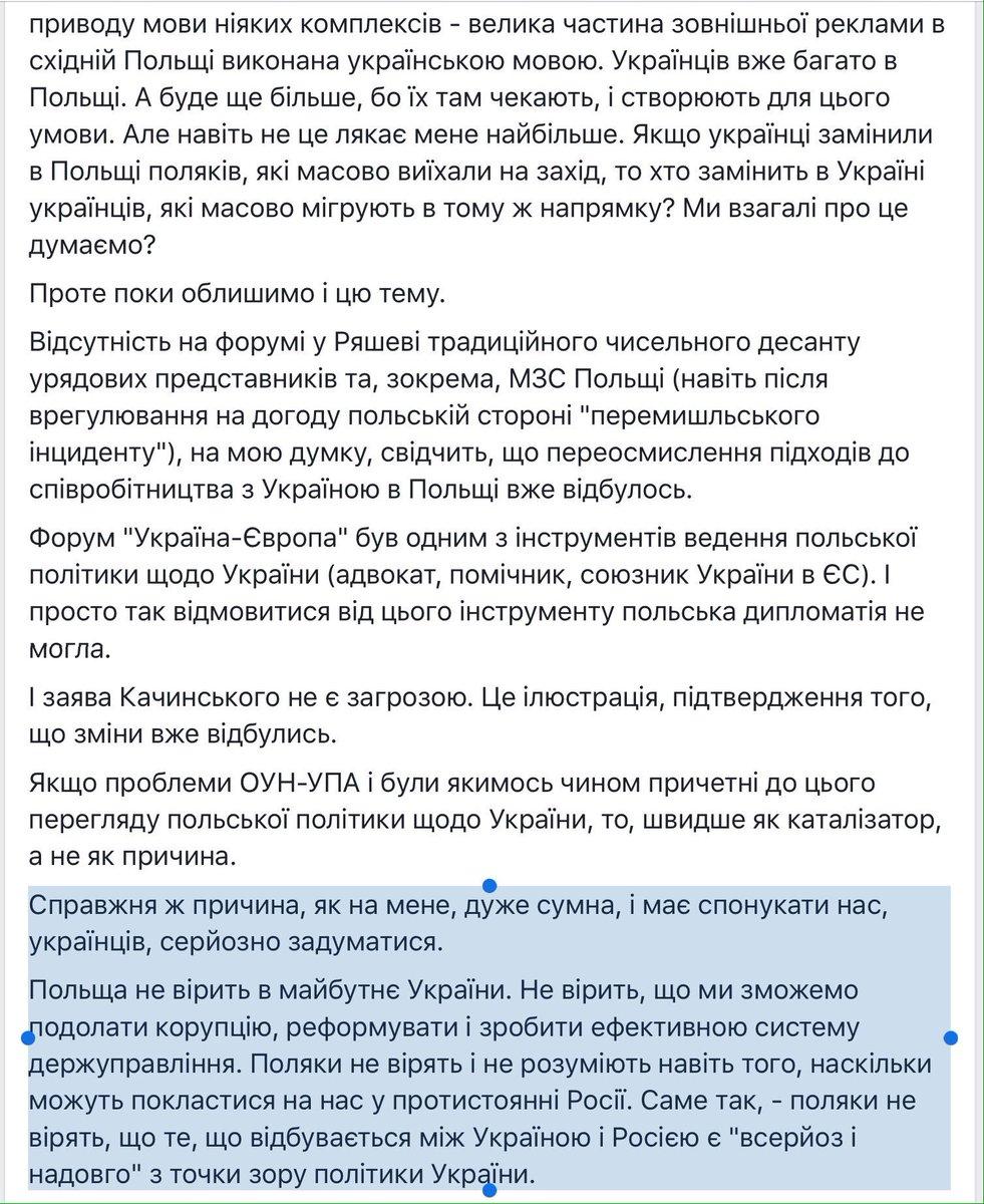 МИД Украины осудил осквернение здания генконсульства Польши во Львове: Системность актов вандализма свидетельствует о заинтересованности третьей стороны - Цензор.НЕТ 9156