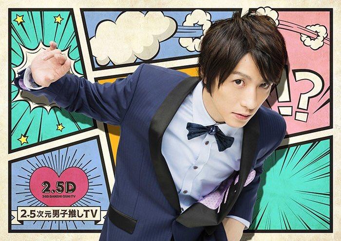 ☆★☆★☆★☆★☆★☆ 昨日情報解禁されました、私、鈴木拡樹がMCの番組がWOWOWで3月25日、1…