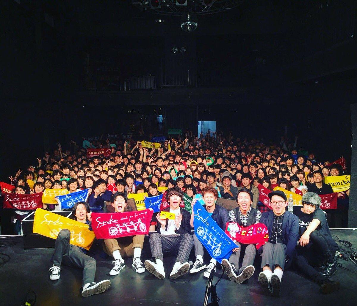 【福岡公演終了】 『SALLY e.p』Release Oneman Live Tour @ 福岡B…
