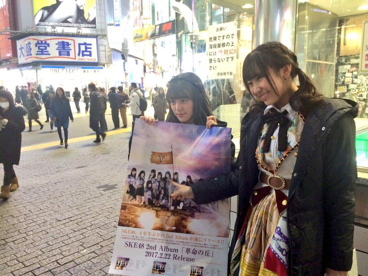 LINELIVEでは渋谷で中継!カメラ回ってなくても勝手に宣伝もしてきました!(笑) 声かけてくださ…