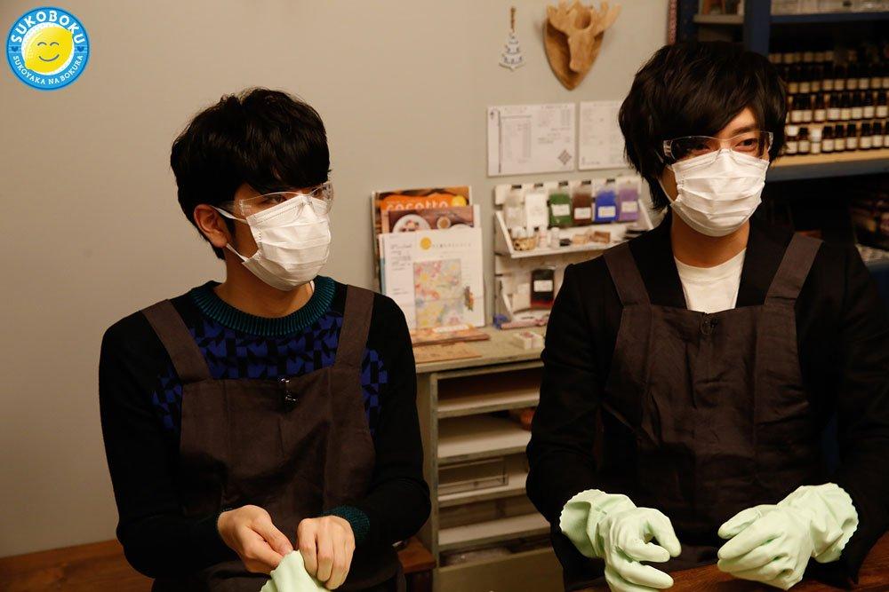 『江口拓也の俺たちだってもっと癒されたい!』第10回ご視聴ありがとうございました。次回の俺癒は2/2…