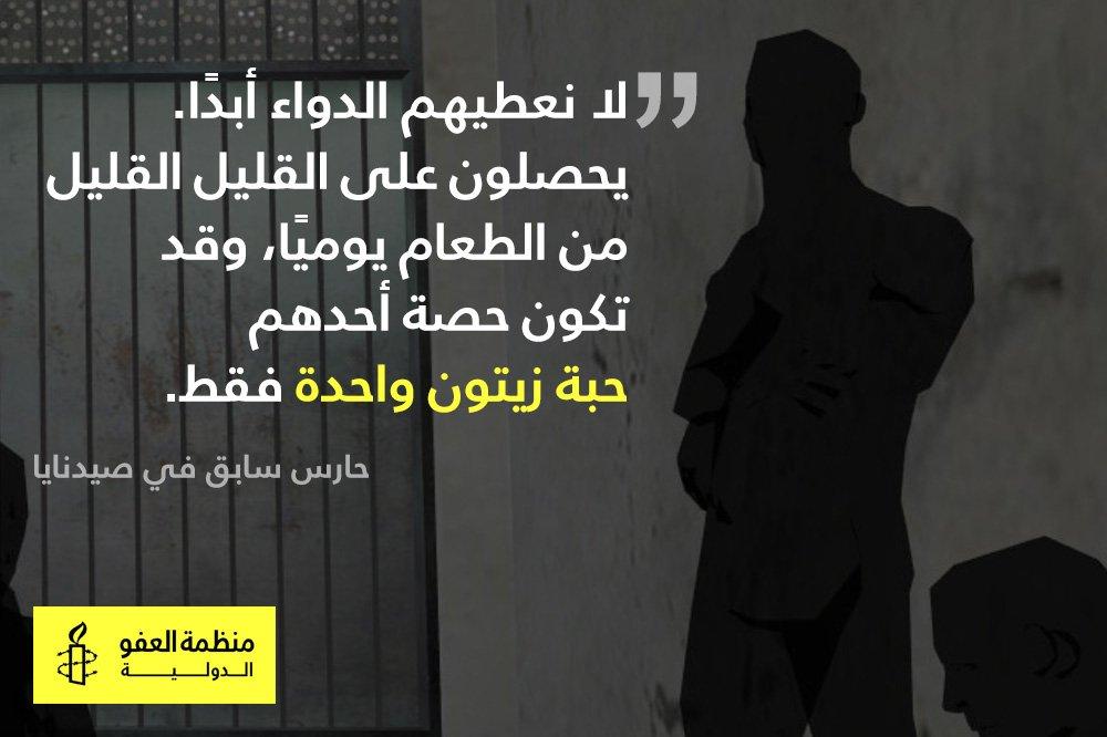 """اخر الاخبار والمستجدات جمعة """" لامكان للقاعدة في سورية """" 3-2 - صفحة 13 C4Jt2nSWAAIUIMI"""