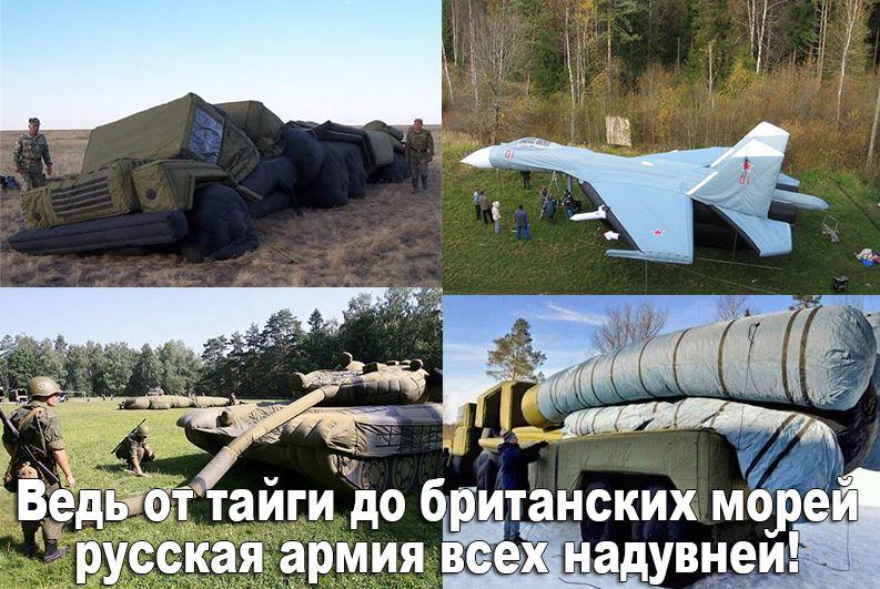 НАТО не будет размещать на востоке Европы столько же танков и самолетов, сколько развертывает РФ, - Столтенберг - Цензор.НЕТ 5125