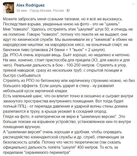 Экс-главнокомандующий НАТО Бридлав призвал Трампа не повторять ошибки Обамы и вооружить Украину - Цензор.НЕТ 2644