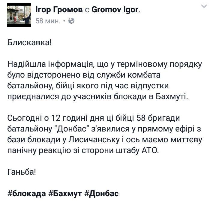 Сыроид представила законопроект о временно оккупированной территории Украины - Цензор.НЕТ 6924