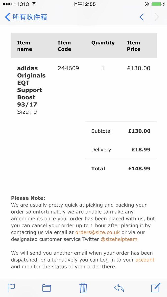 adidas uk customer service email