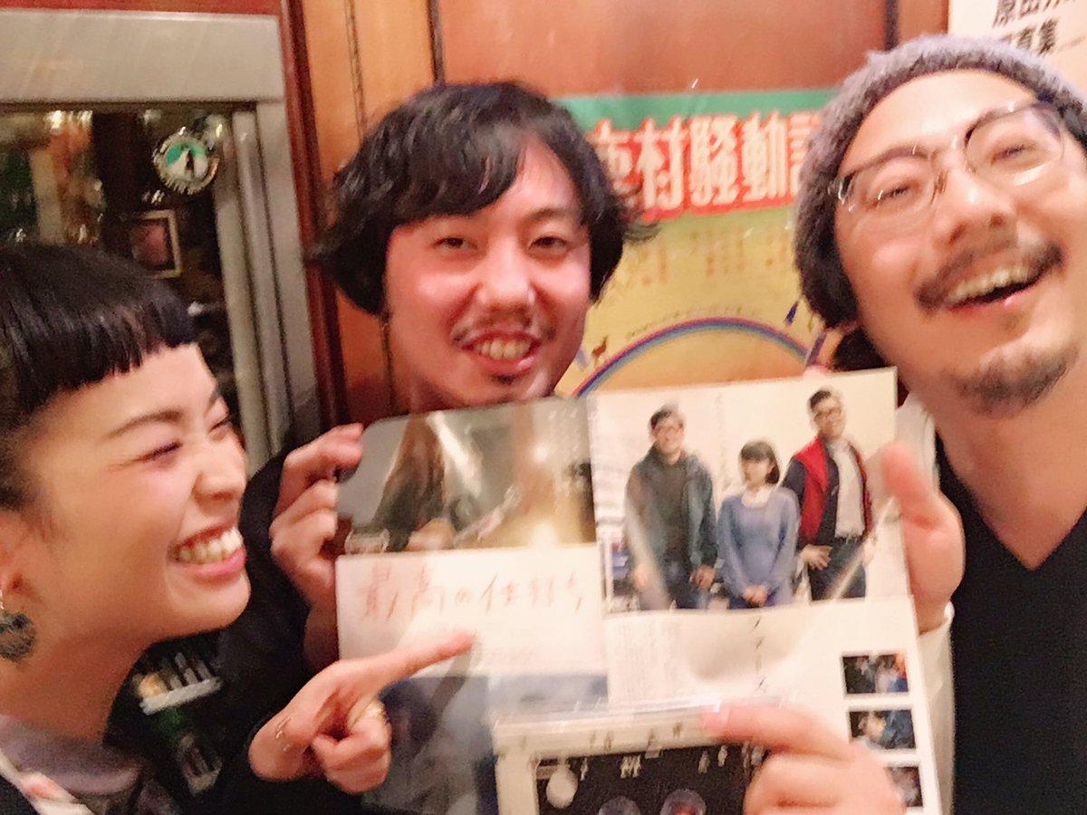 川村監督「最高の仕打ち」と 頃安監督「ファーストアルバム」観たぞ!  いやあ映画って良いですな📽良い…