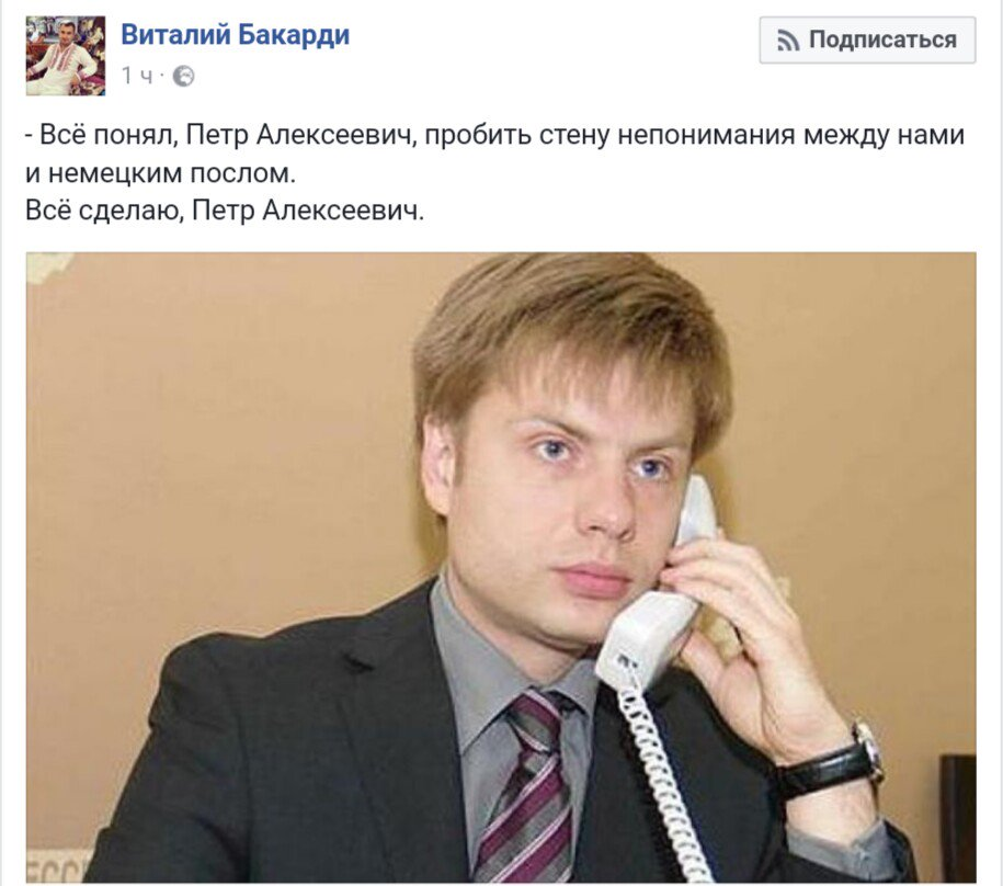 С начала суток боевики обстреливали Луганское, Авдеевку, Широкино, Водяное и Пески, - пресс-центр штаба АТО - Цензор.НЕТ 7518