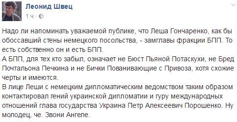 """Украина получила предложение Германии провести в ближайшее время заседание министров иностранных дел в """"нормандском формате"""", - МИД - Цензор.НЕТ 8722"""