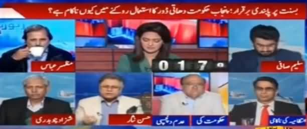 Report Card  - 8th February 2017 - Basant Par Pabandi Barqarar thumbnail