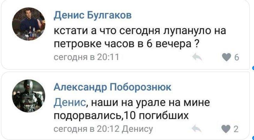 Российско-террористические войска подтянули танки и САУ и начали обстрел позиций 54-й бригады на Светлодарской дуге, - волонтер Мысягин - Цензор.НЕТ 456