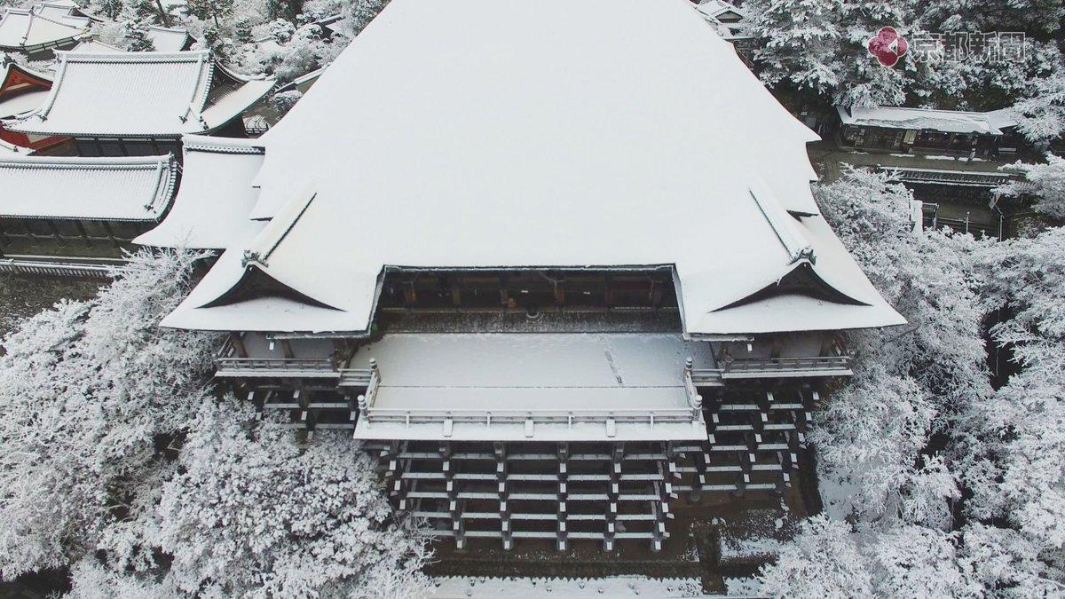 【京都新聞ニュース動画】ドローン空撮企画ソラドリ、今回は『雪化粧の清水寺』をお届けします。純白の雪が…