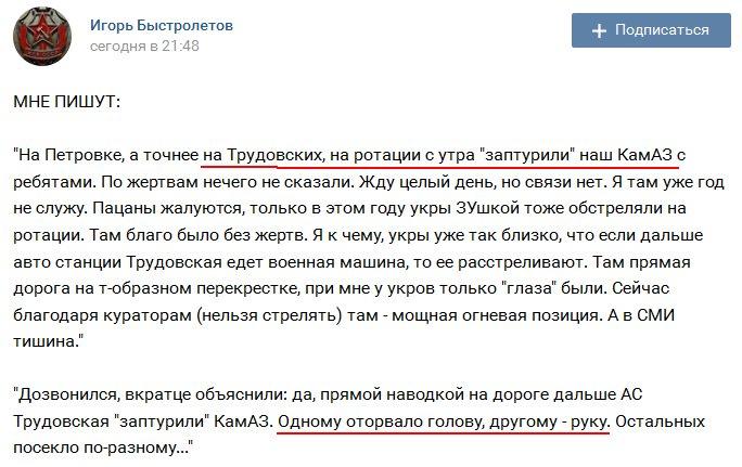 Суд разрешил Ефремову находиться на заседаниях вне камеры - Цензор.НЕТ 6639