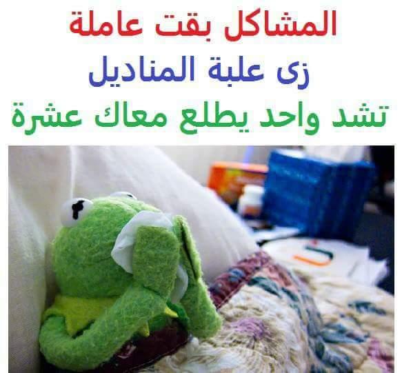 Replying to @elissakh: Good night 😂😂😂😂