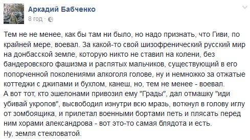 С начала суток боевики обстреливали Луганское, Авдеевку, Широкино, Водяное и Пески, - пресс-центр штаба АТО - Цензор.НЕТ 1096
