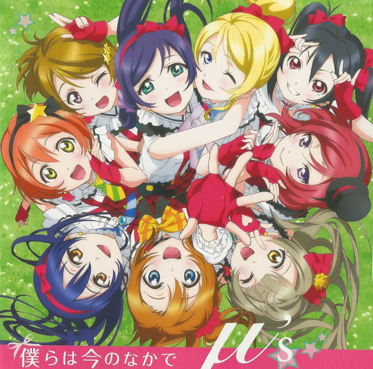 Love Live School Idol Project Song mp3 Download