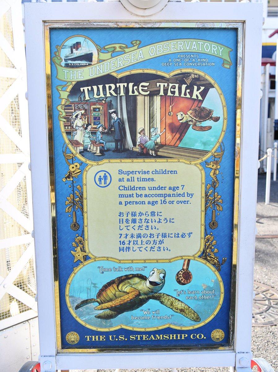 タートル・トークは本日から5月11日までリニューアルのため休止です。 dlove.jp/mezzom…