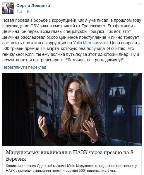 С начала суток боевики обстреливали Луганское, Авдеевку, Широкино, Водяное и Пески, - пресс-центр штаба АТО - Цензор.НЕТ 4055