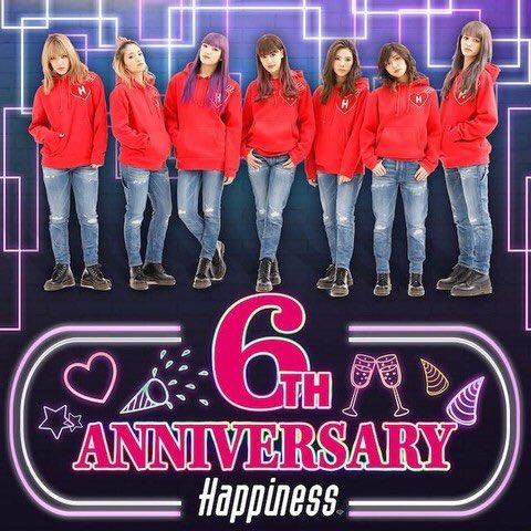 ★☆Happiness 6周年!☆★  本日、2/9(木)はHappinessのデビュー6周年記念日…