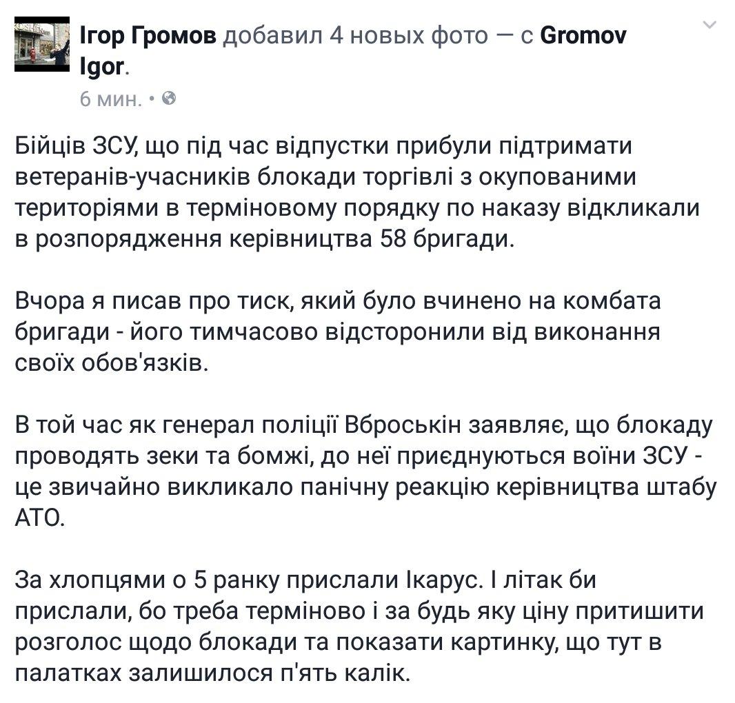 Россия и США не будут заключать сделку по Украине, - Песков - Цензор.НЕТ 6003