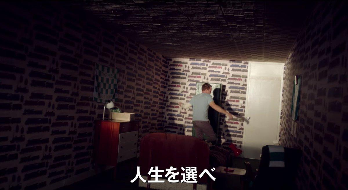 映画『T2 トレインスポッティング』日本版予告を期間限定公開 fashion-press.net/n…
