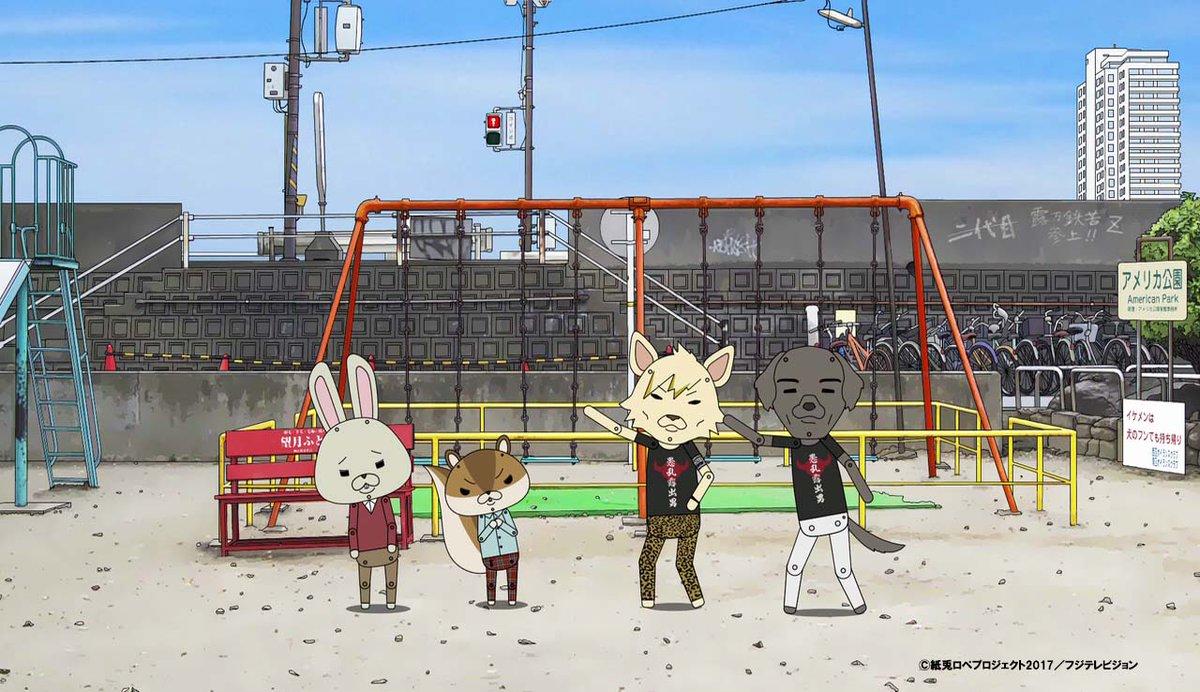 『紙兎ロペ』に、人気ロックユニットGRANRODEOが初参戦!バンドマンキャラで登場するエピソード「…