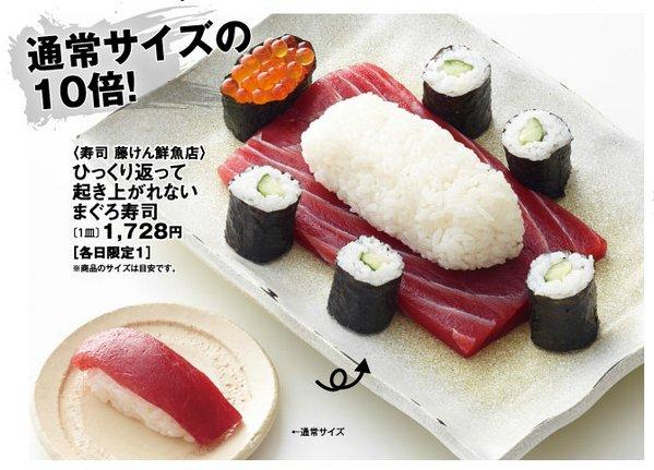 この画像、孫の寿司たちが寿司の最期を看取ってるみたいで好き