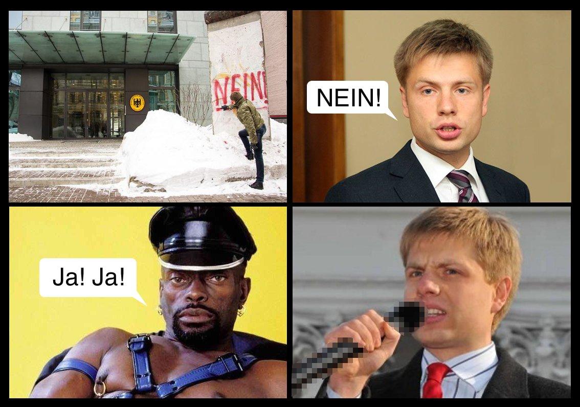 """""""Это была моя личная дипломатическая нота протеста"""", - Гончаренко прокомментировал инцидент с вандализмом - Цензор.НЕТ 2220"""