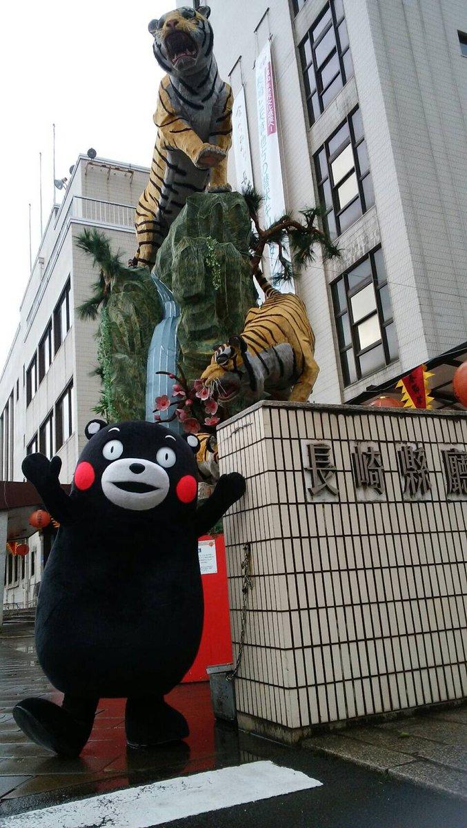 長崎県庁にもやってきたモン!がんばくんとらんばちゃんがお出迎えしてくれたモン☆