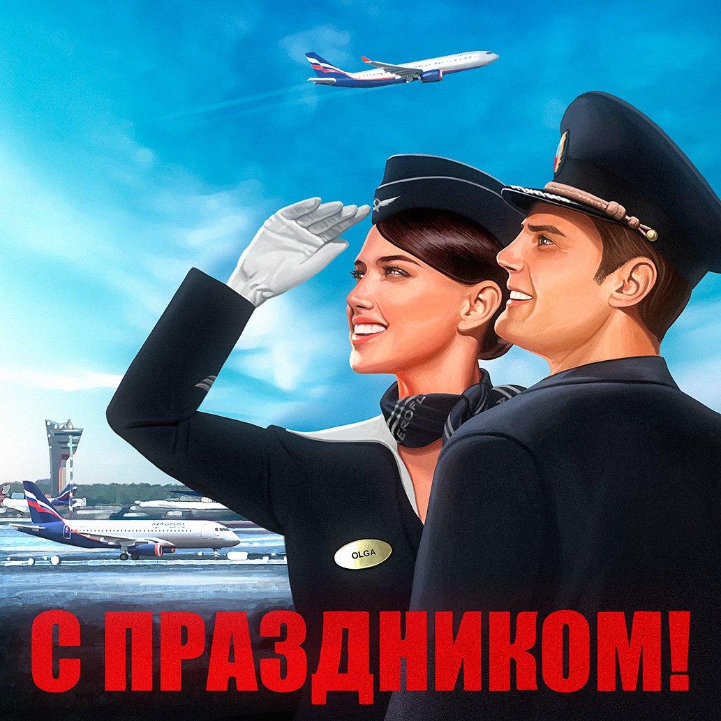 Прикольные картинки гражданской авиации данном обзоре