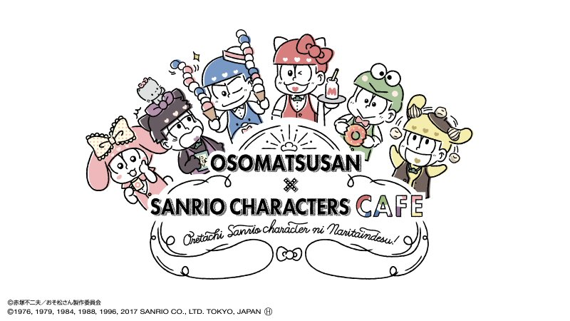 【カフェ情報】おそ松さんとサンリオキャラクターズのコラボカフェが名古屋と福岡にもオープン!名古屋は3…