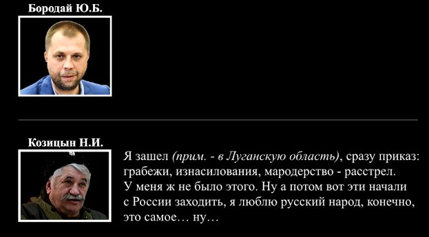 """Апелляционный суд Киева разрешил задержание главаря """"ДНР"""" Захарченко - Цензор.НЕТ 1113"""