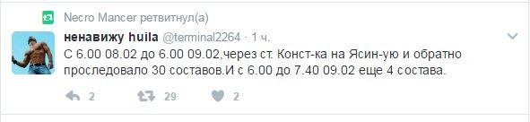 """Воины 16-го батальона 58-й бригады ВСУ поддержали блокаду: """"Каждая гривня, направленная в ОРДЛО, - это прямое финансирование терроризма"""" - Цензор.НЕТ 946"""
