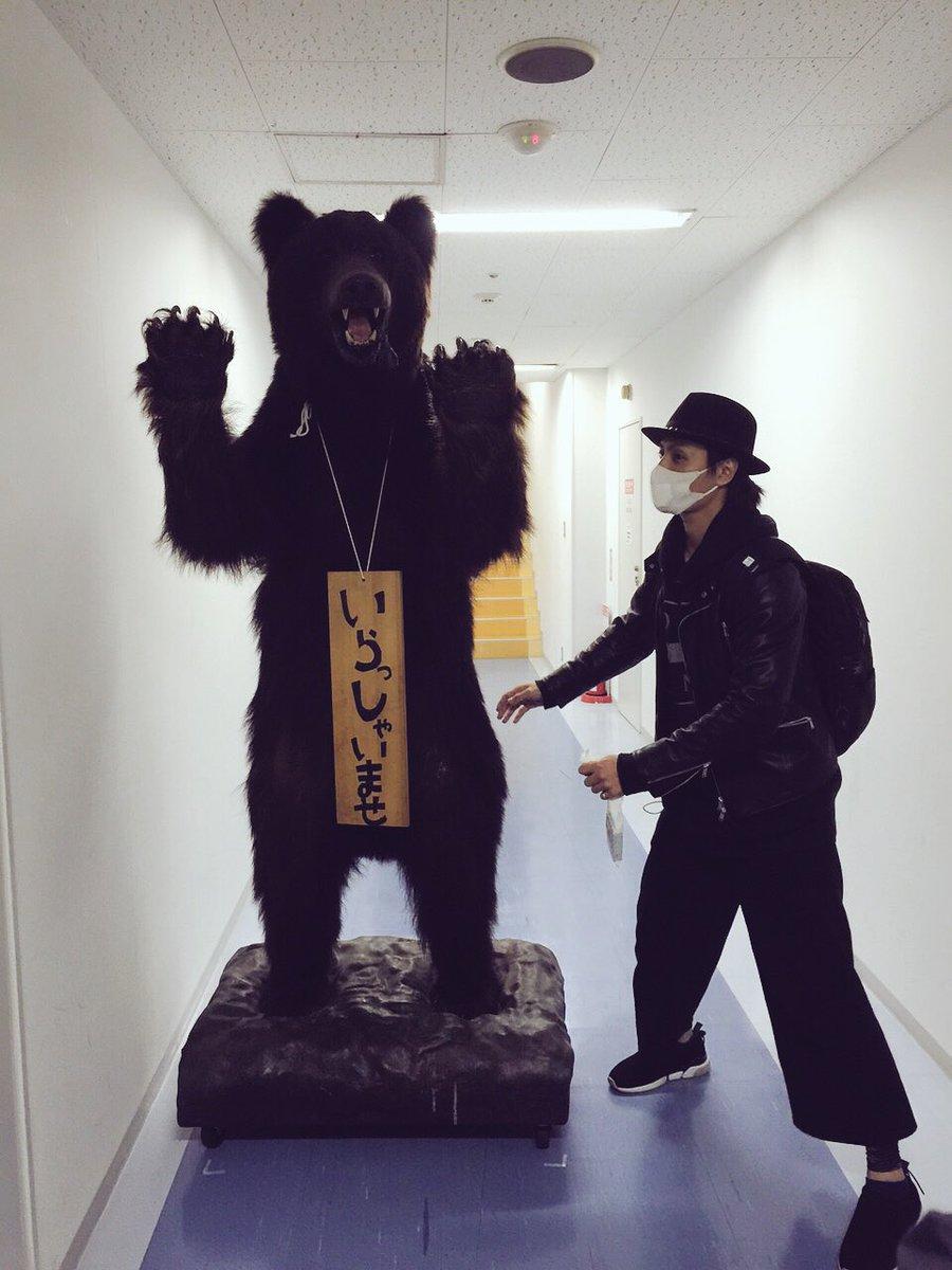 ミュージカル フランケンシュタイン@キャナルシティ劇場楽屋入り。とんでもねぇぜ博多。熊いたぜ。お出迎…