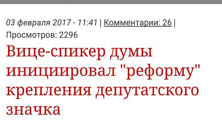 """""""Стороны отметили высокую динамику взаимодействия"""", - Порошенко провел встречу с министром иностранных дел Турции Чавушоглу - Цензор.НЕТ 2931"""